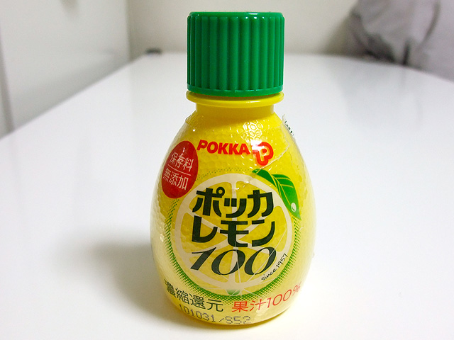 ポッカレモン100 FrontView