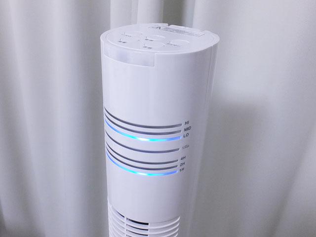 青色LEDが冴える表示部分