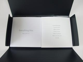 MacBookPro Box 5
