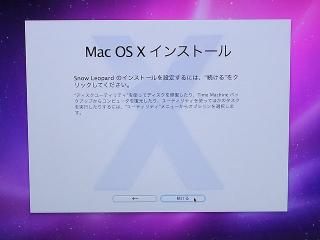MacBook Pro HDD交換 25