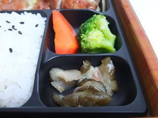 ねぎ塩チキン&エビカツ弁当のお野菜