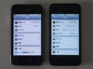iPhone 3G vs iPhone 4