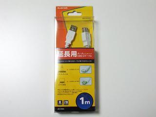 USB 延長ケーブル